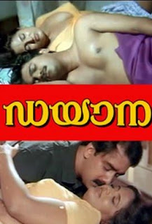 Mallu Online Watch Sizzling Movie Diana Full Free