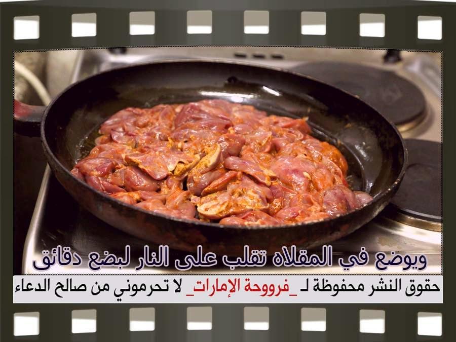 http://2.bp.blogspot.com/-E9zhK4c8AE0/VL-3A9LU_ZI/AAAAAAAAGAg/dzZDHMz5SPE/s1600/7.jpg