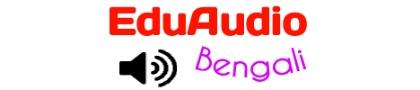 GK- Bengali Audio Library