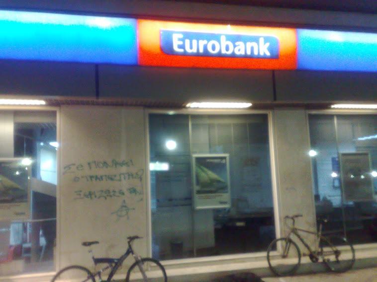 σε πονάει ο τραπεζίτης ;  ξερίζωσε τον.