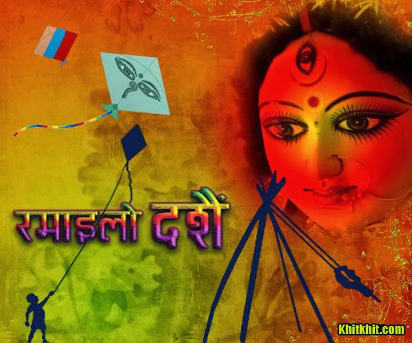 Dashain Greetings Cards Design 4