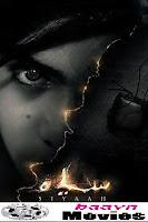 Siyaah 2013 - Watch online Full Movie