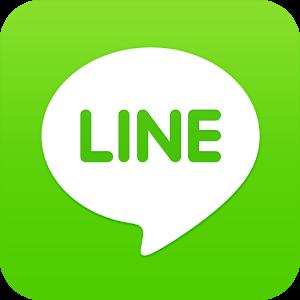 ပိုက္ဆံမကုန္ပဲ Free Call ႏွင့္ Messageေတြပို႔မယ္ -LINE Lite: Free Messages v1.0.4 Apk