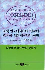 Kamus Bahasa Korea Online