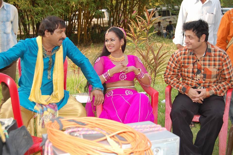 Gunjan Pant Yadav Pan Bhandar movie First Look Poster