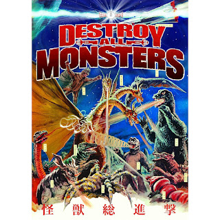 Destroy All Monsters Blu Ray Cover and Amazon Link