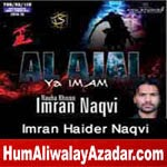 http://audionohay.blogspot.com/2014/10/imran-haider-naqvi-nohay-2015.html