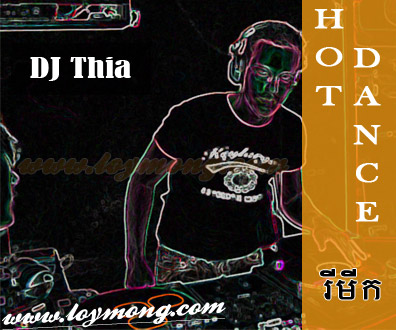 DJ Thia - Hot Dance Remix (2012)