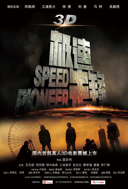 Tiêu Phong Cực Tốc (thuyết minh) - Speed Pioneer