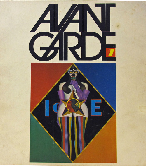 an analysis of the avant garde movement in jazz in the 1960s A site devoted to information about surrealism & avant-garde history and creative works of the surrealist movement actor, singer and jazz.