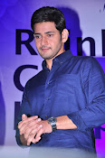 Mahesh Babu at Rainbow hospitals event-thumbnail-5