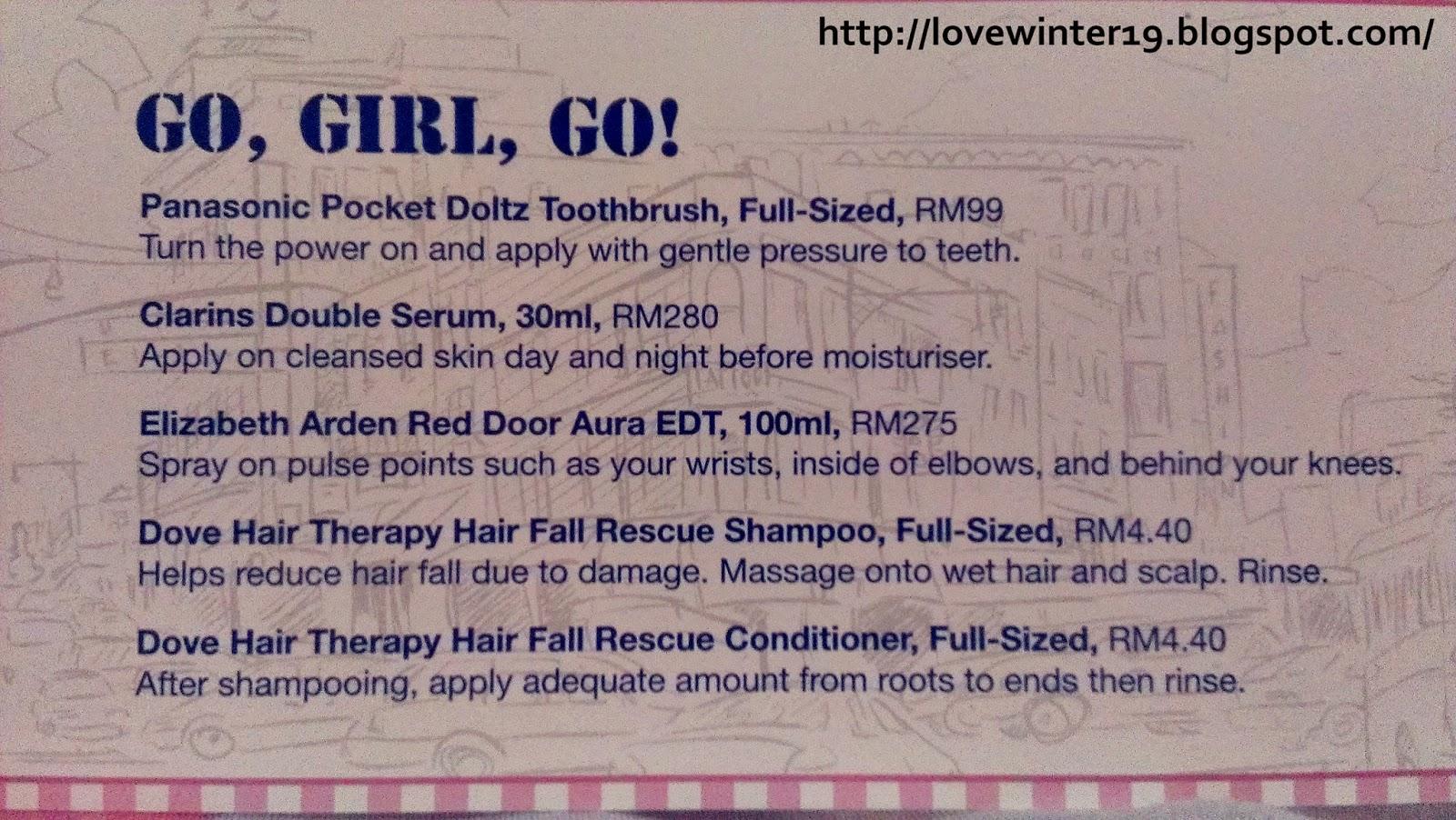 beauty box subscription