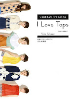 https://www.etsy.com/listing/154623012/i-love-tops-japanese-dress-pattern-book?ref=shop_home_active_1&ga_search_query=i%2Blove%2Btops