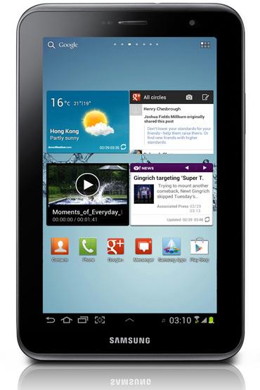 Harga Samsung Galaxy Tab 2 70 300x198 Harga Tablet Android Murah
