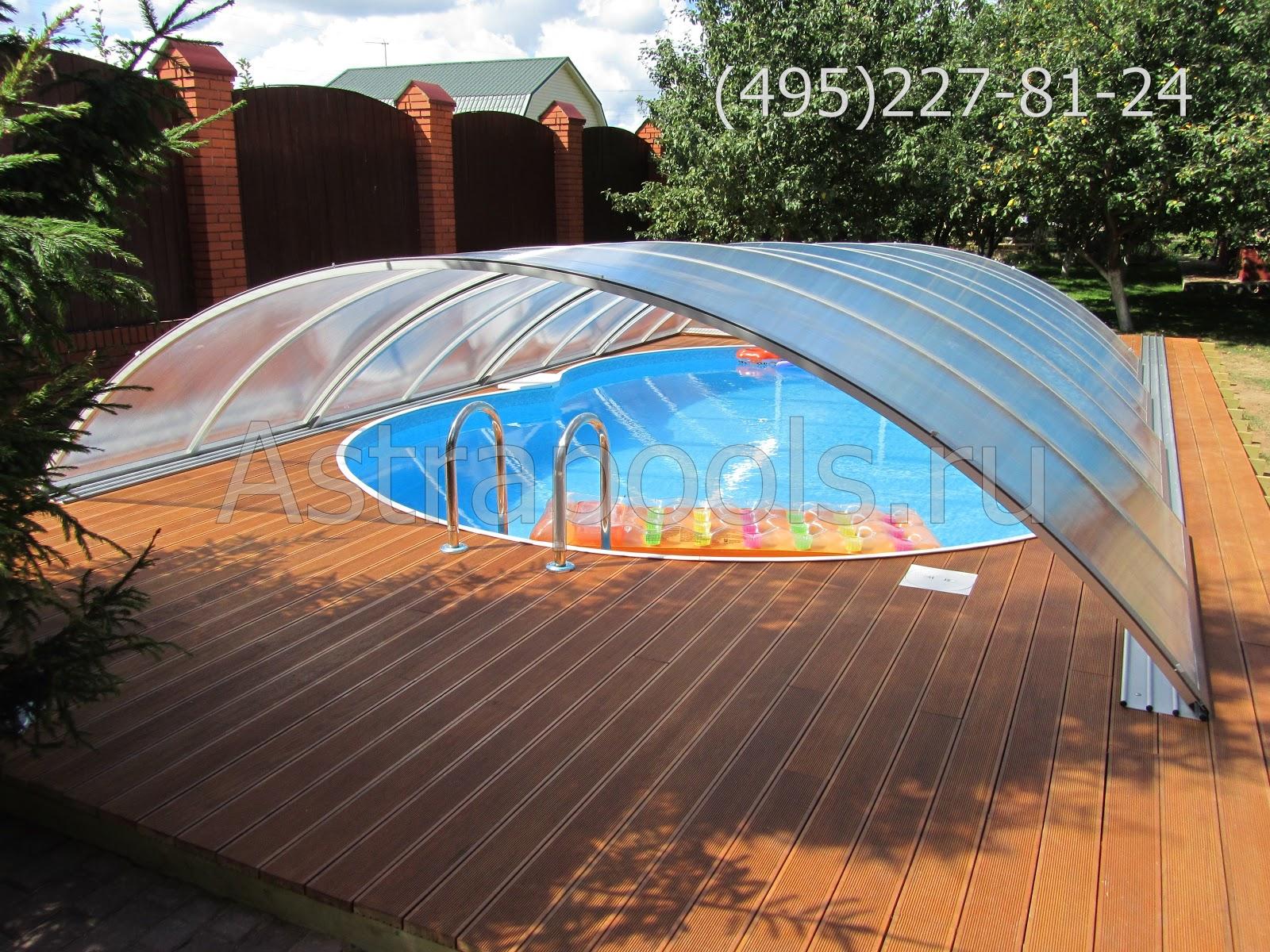 Бассейн с крышей своими руками фото