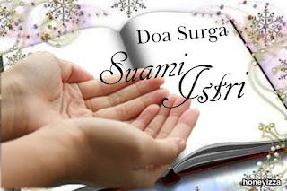 http://2.bp.blogspot.com/-EC09n17DjLc/UTS5rQXcXeI/AAAAAAAAALA/fTyFkZpuyUA/s1600/doa-surga-suami-istri.jpg
