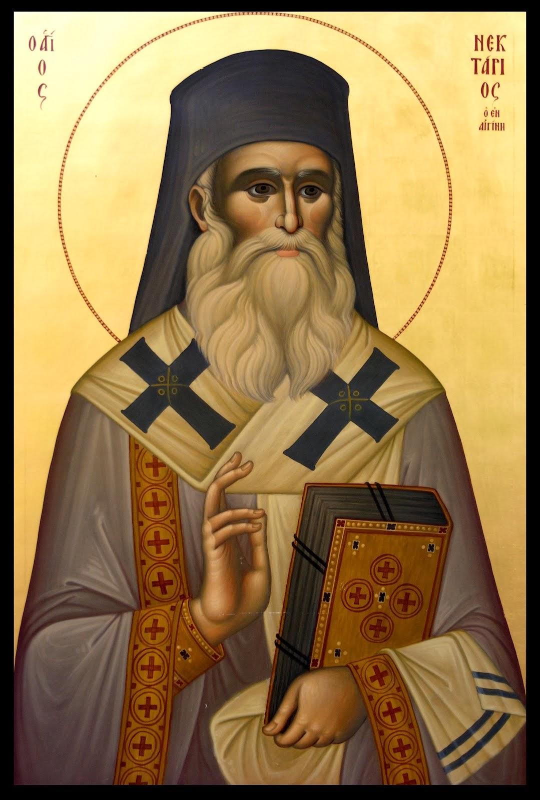 Azi 9 noiembrie praznuirea Sfantului Ierarh Nectarie din Eghina !
