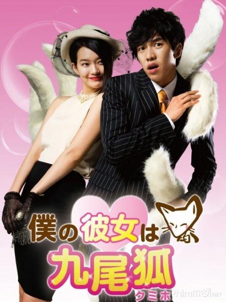 Bạn Gái Tôi Là Hồ Ly - My Girlfriend is A Gumiho (2010)