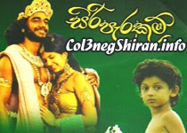 NEW SINHALA MOVIES