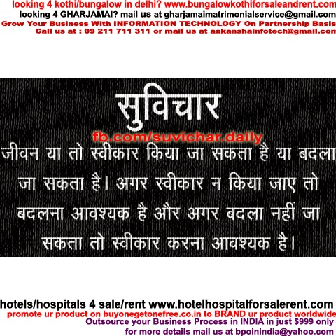 Life Quotes Suvichar In Hindi