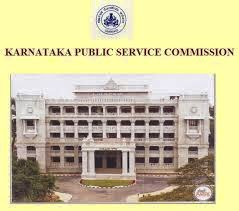 KPSC 2014 Recruitment Notification, Apply Online for 901 Technical, Non-Technical and Backlog Posts in www.kpsc.kar.nic.in Karnataka Public Service Commission