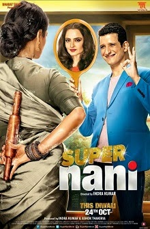 Super Nani (2014) Hindi Movie Poster