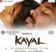 Watch Kayal (2014) Tamil Full Movie Watch Online Free Download