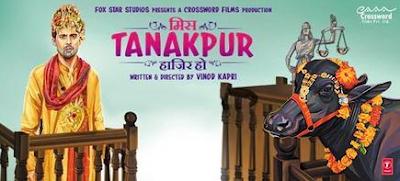 Miss Tanakpur Haazir Ho (2015) Full Watch Online Hindi Movie Download Free