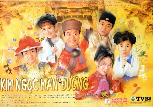 Kim Ngọc Mãn Đường (1990)