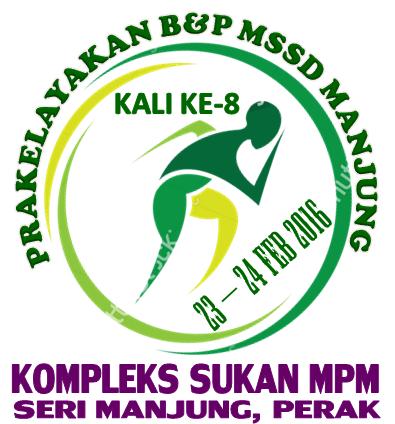 Logo Kejohanan 2016