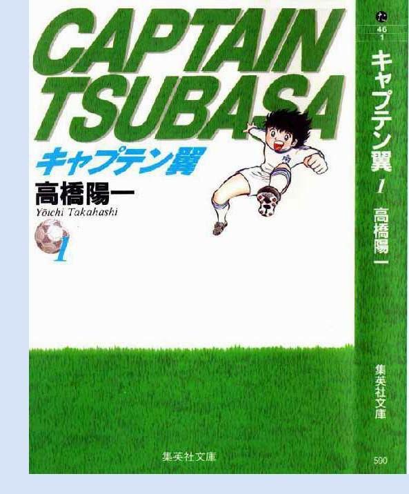 Manga Captain Tsubasa Bahasa Indonesia
