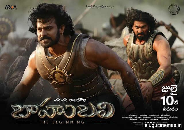 Baahubali Release date poster,Prabhas-Rana Baahubali Release date posters,S.S.Rajamouli Baahubali Release date poster,Baahubali Releasing on July 10 Poster,Baahubali film news,Telugucinemas.in Baahubali coverage,Baahubali pictures,Baahubali wallpapers,Baahubali movie news,Baahubali Cinema ,Baahubali Telugucinema ,Telugucinemas.in,Telugucinema updates,Release day of Baahubali