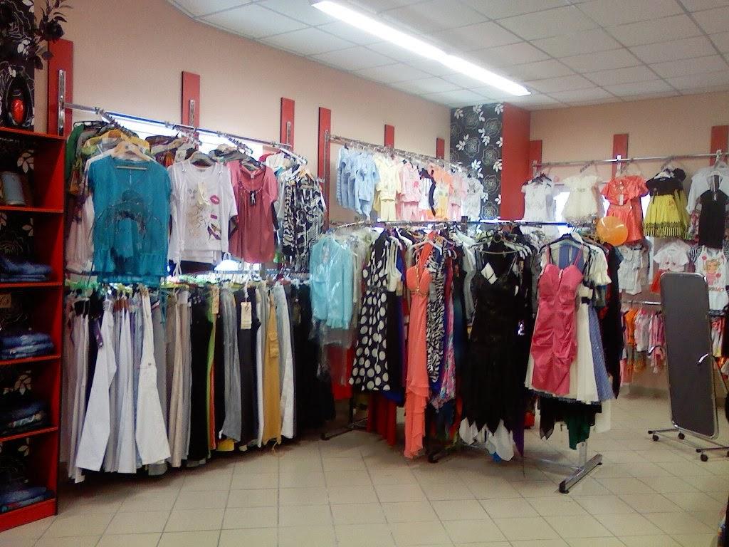 Женская Одежда Магазин Винница