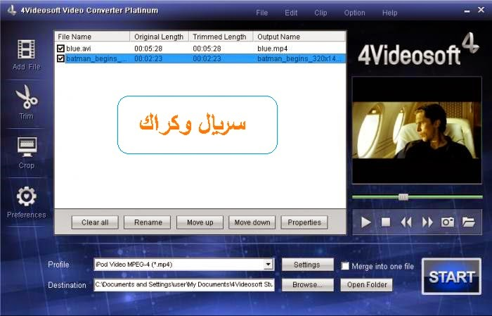 4videosoft blackberry video converter v3 3 22 crackedmaze salmanhaider