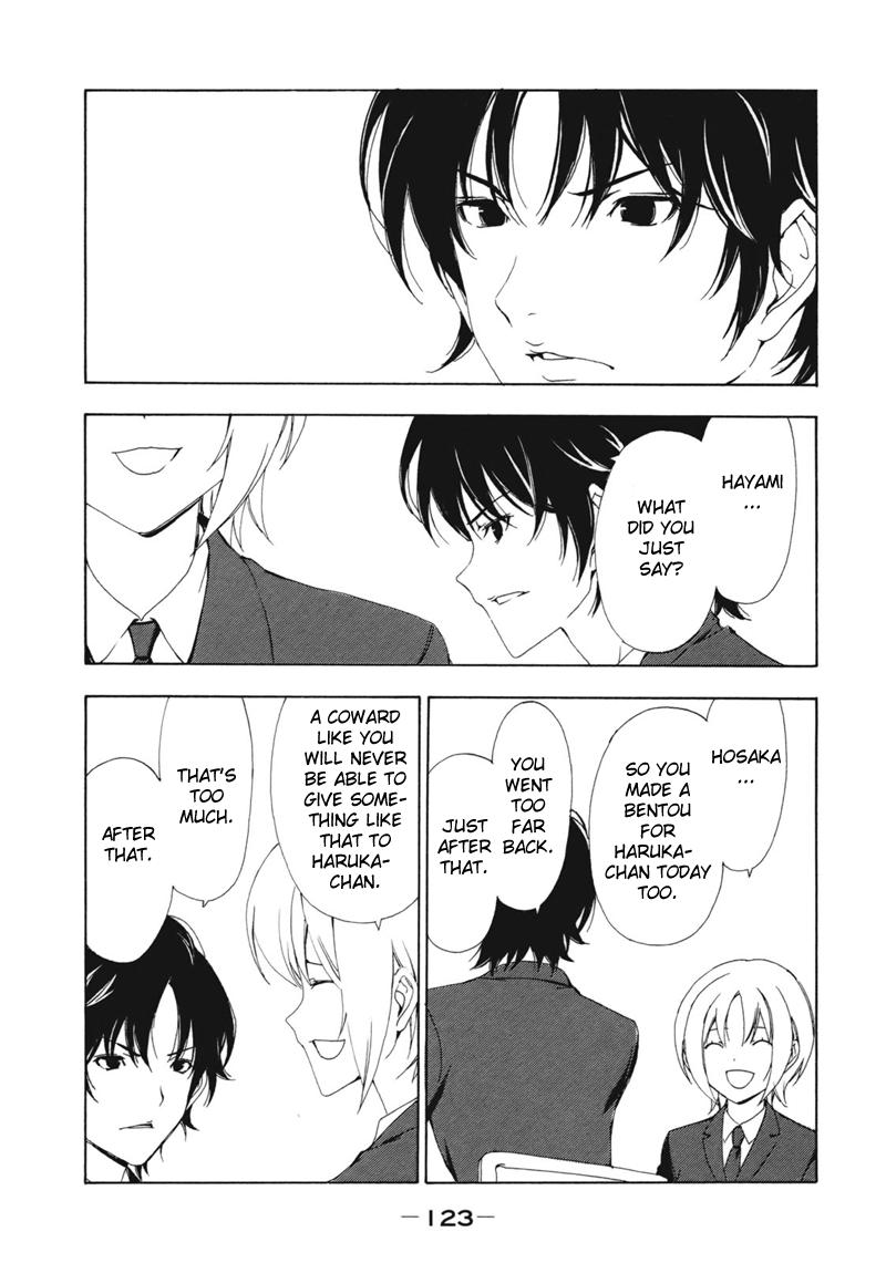 Minami-ke - Chapter 135