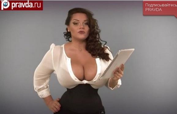 images881625 MariaZarring nguckhung4 Ảnh nóng những bộ ngực siêu khủng lớn nhất thế giới