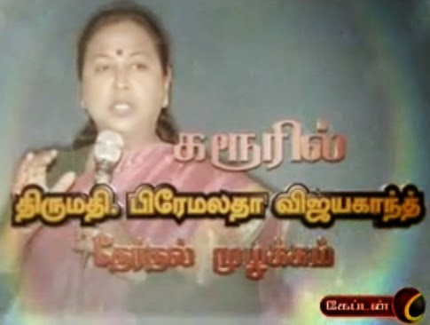 Captain TV 14 04 2014 Nigalvugal