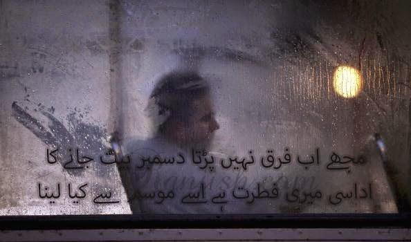 Mujhe ab fark nahin parta december beet jaane ka..