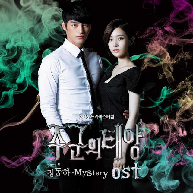 The Master's Sun OST Part.5  download 주군의 태양 OST Part.5 mp3