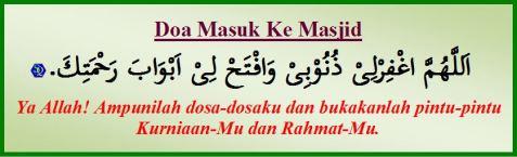 Adab dalam islam adalah
