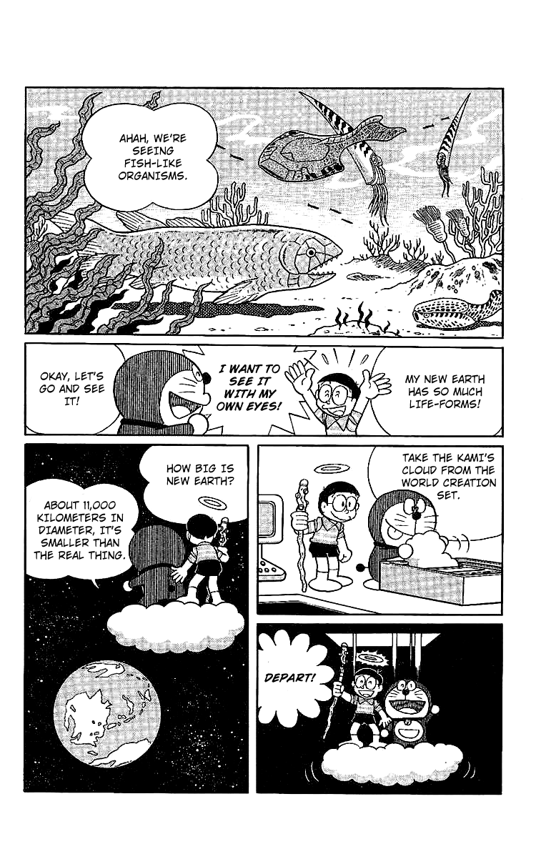 Daichohen Doraemon Vol 015_002 page 5