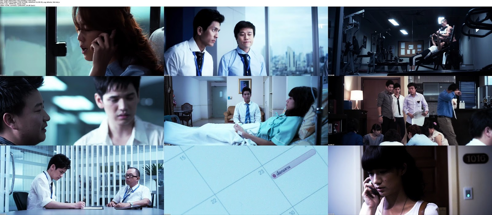 Super+Salaryman+(2012)+BluRay+720p+BRRip+800MB+Hnmovies