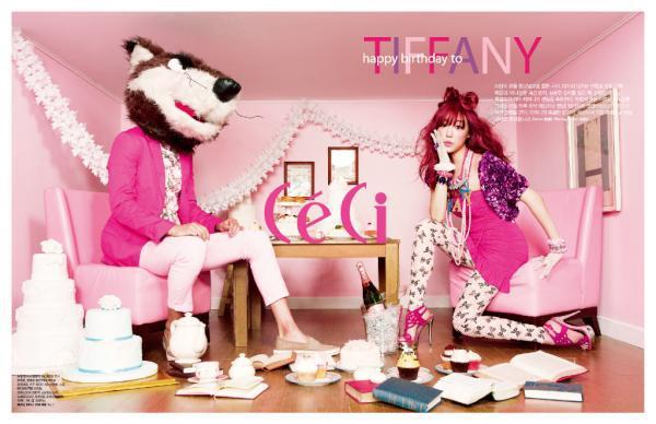 {Pics} ♥ Tiffany @ Ceci Magazine (August Issue) 552378_400500396679269_2022659130_n