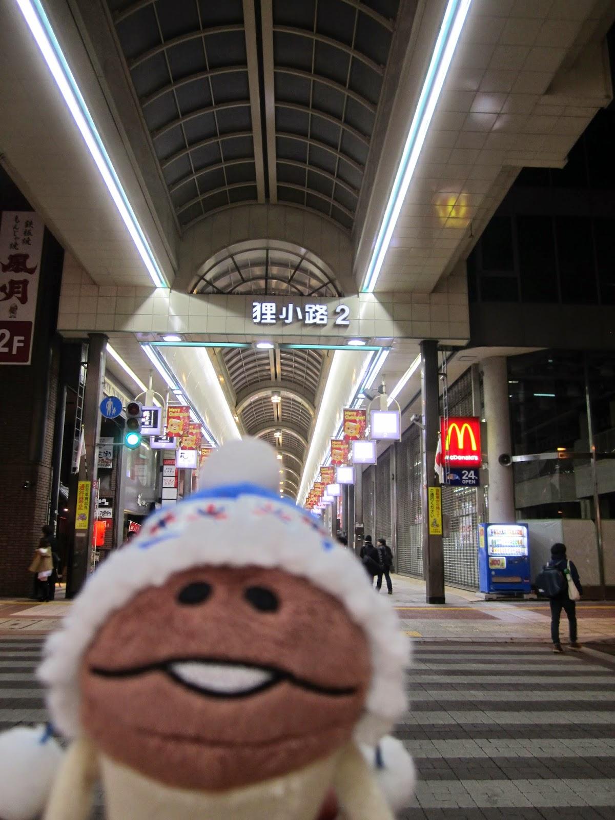Sapporo Tanuki Kouji Shopping Arcade