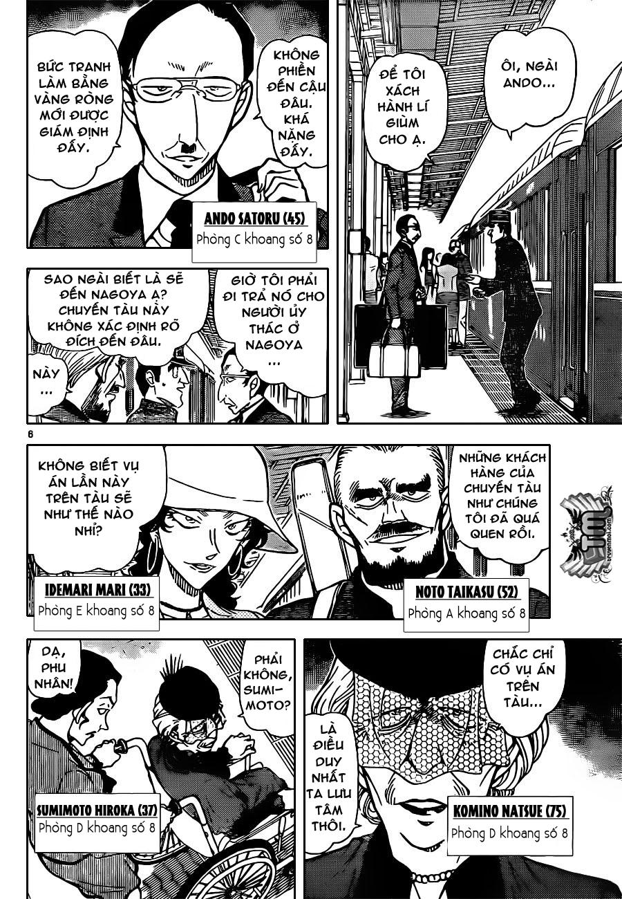 Detective Conan - Thám Tử Lừng Danh Conan chap 818 page 6 - IZTruyenTranh.com