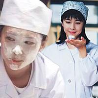 Cô thợ bánh Asuka