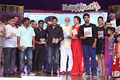 Govindudu Andarivadele Audio Release photos-thumbnail-18