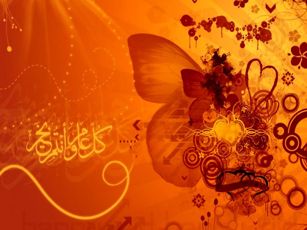 http://2.bp.blogspot.com/-EF3mnQlVIXQ/TkgT8RquYXI/AAAAAAAAFKc/kZ67XGBlwQ8/s1600/hari-raya-wallpaper-3.jpg