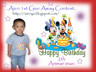 AIEN 1st GIVE AWAY CONTEST