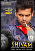 Shivam wallpapers and posters-thumbnail-9